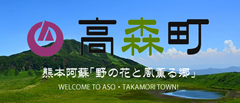 TAKAraMORI